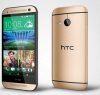 Смартфон HTC One mini 2 Gold