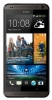 HTC Desire 700 Brown