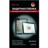Пленка защитная для Lenovo IdeaTab A7600 Red Line матовая