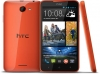 Смартфон HTC Desire 516 Dual sim Orange