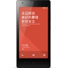 Xiaomi Red Rice 3G Black