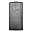 Чехол книжка для Lenovo A859 Skinbox Черный