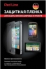 Пленка защитная для HTC Desire 620G Dual Sim Red Line