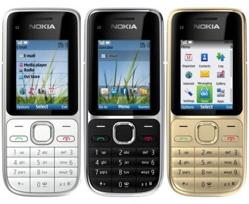 Мобильный телефон Nokia C2-05 описание, цена, где купить, отзывы