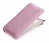Чехол книжка для Lenovo S750 UpCase розовый-светлый