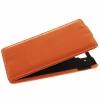 Чехол книжка для Lenovo S8 UpCase оранжевый