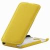 Чехол книжка для Lenovo S820 UpCase желтый