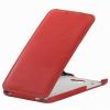 Чехол книжка для Lenovo S939 UpCase красный
