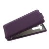 Чехол книжка для LG G3 s D724 UpCase фиолетовый