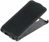 Чехол книжка для Nokia Lumia 1320 Abilita зеленый флотер