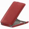 Чехол книжка для Samsung Galaxy Note 3 Neo SM-N7505 UpCase красный