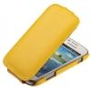 Чехол книжка для Samsung Galaxy S Duos 2 GT-S7582 UpCase желтый
