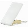 Чехол книжка для Sony Xperia C C2305 Tetded Troyes White