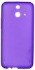 Силиконовый чехол для HTC One E8 Dual Sim TPU фиолетовый матовый