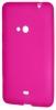 Силиконовый чехол для Nokia Lumia 625 TPU розовый матовый