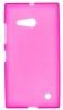 Силиконовый чехол для Nokia Lumia 730 Dual Sim и для Nokia Lumia 735 TPU розовый матовый