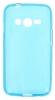 ����������� ����� ��� Samsung Galaxy Ace 4 Lite SM-G313H TPU 0.5mm ������� ���������