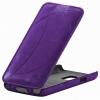 Чехол книжка для Samsung Galaxy S6 SM-G920F фиолетовый Armor Case