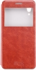 Чехол книжка для Lenovo Sisley S90 Skinbox Lux AW коричневый