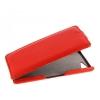 Чехол книжка для Sony Xperia E3 Dual D2212 UpCase красный