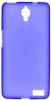 Силиконовый чехол для Lenovo S850 TPU синий матовый