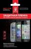 Защитная пленка для Samsung Galaxy Core Prime SM-G360H Red Line глянцевая