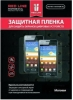 �������� ������ ��� Sony Xperia E4g Red Line �������