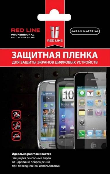 Red Line Защитная пленка для Lenovo Yoga Tablet 2-1050L глянцевая