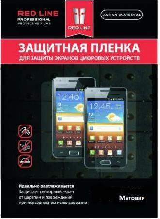 Red Line Защитная пленка для Sony Xperia Z3 Tablet Compact матовая