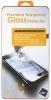 �������� ������ ��� Lenovo P90 0.33�� 2.5D Skinbox