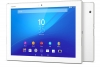 Sony Xperia Z4 Tablet 32Gb LTE White