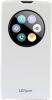 Чехол для LG Spirit H422 QuickCircle CCF-595.AGRAWH White