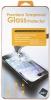 Защитное стекло для Samsung Galaxy J1 SM-J100FN 0.3 mm Skinbox