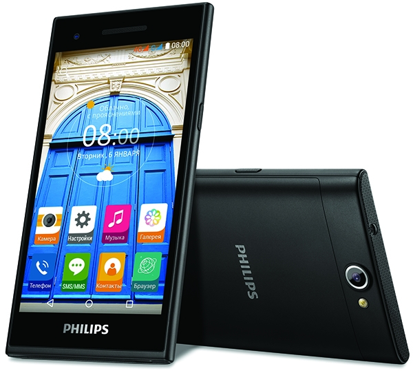 Philips S396 Black