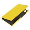 Чехол книжка для Lenovo P70 UpCase желтый боковой