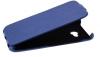 Чехол книжка для HTC Desire 620G Armor Case Slim синий флотер