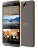 Смартфон HTC One E9 Plus Dual Sim Modern Gold