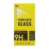 Защитное стекло для Apple iPhone 5 и iPhone 5S 0.33мм Glass Pro Plus