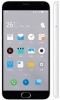 Meizu M2 Mini 16GB M578H White