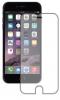 Защитное стекло для Apple iPhone 6 Plus Deppa 0.2 мм матовое (61952)