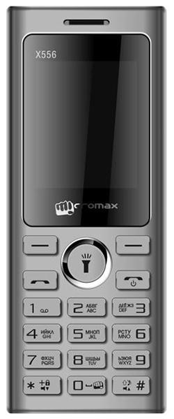 Cromax x556 инструкция