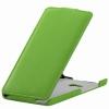 Чехол книжка для Lenovo A536 UpCase зеленый