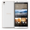 Смартфон HTC One E9s dual sim White Luxury