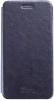 ����� ������ ��� Lenovo A536 Skinbox Lux ������