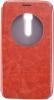Чехол книжка для Asus Zenfone 2 Laser ZE550KL Skinbox Lux AW Кориченевый