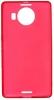 Силиконовый чехол для Microsoft Lumia 950 XL TPU 1мм красный глянцевый