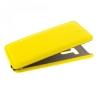 Чехол книжка для Asus ZenFone Selfie ZD551KL UpCase желтый