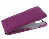 Чехол книжка для HTC Desire 601 Armor Case Full Фиолетовый