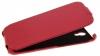 Чехол книжка для HTC Desire 620G Armor Case Slim красный флотер