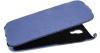 Чехол книжка для Meizu M2 Note Armor Case Slim Синий флотер